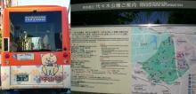 こんなバスが走ってるなんて(^^) 楽しいーっ