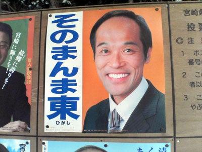【絶叫】富士急ハイランドのジェット ...