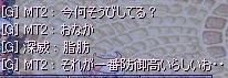 ☆NAGOMI☆