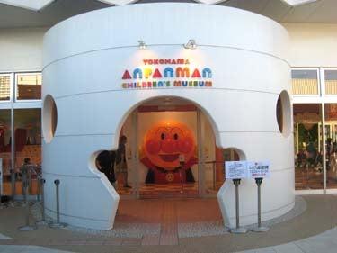 AnpanmanKodomoMuseum00