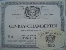 個人的ワインのブログ-Gevrey Chambertin Louis Jadot 1985