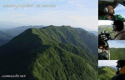 青森県を元気にしたい!社長のブログ-白神山地
