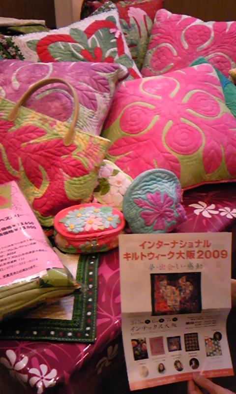 キャシー中島 スタジオ ブログ