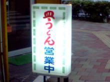 20060530