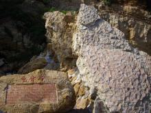 大連金石灘浜海国家地質公園14
