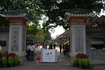 陳氏書院入口
