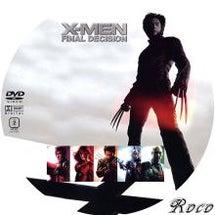 X-MEN FINA…