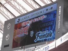 新潟vs川崎