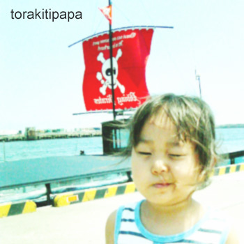 海賊船 ミナ