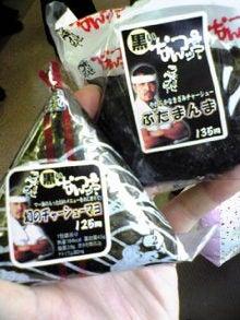 ラーメン王こばのブログ-Image273.jpg