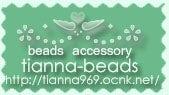 tianna-beads