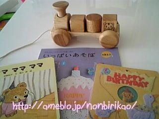 ママになるんだぁ! ~2008年1月出産*初ママ日記~-12go