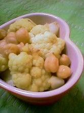 ひよこ豆のカリフラワー風味