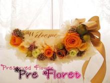 プリザーブドフラワー:Pre Floret-janu_06
