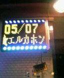 静岡ライブ1