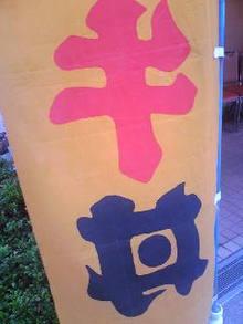 Image1213.jpg