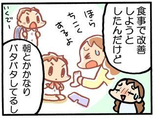 プクリン日記 ~子育てマンガ奮闘記~-3回目_9.jpg