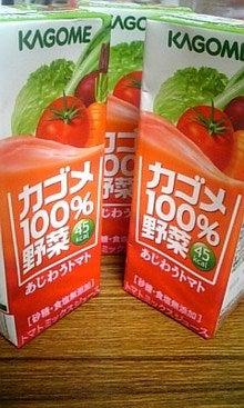 上山慶子  にょき★にょき★Blog-081229_225838.jpg