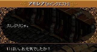 3-8-1 遺跡調査①3