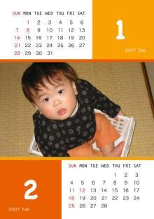 ゆうくんカレンダー2007