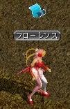 3-6-4 美しきフローレンス姫
