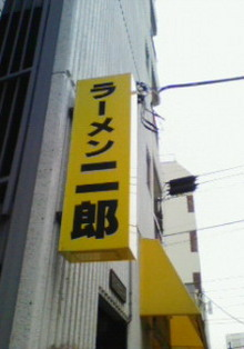 200703271158000.jpg