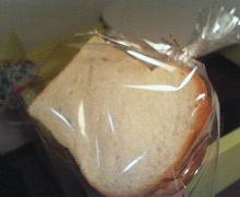 どっからどう見てもただの食パン