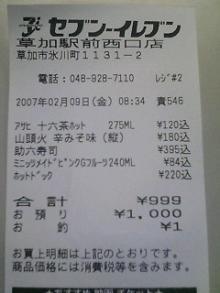 070210_1657~0001.jpg