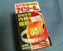 200605122016000.jpg