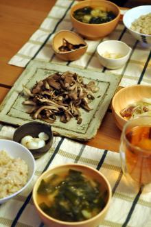 旭川を食べBlog-まいたけ