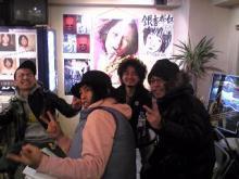 太陽族花男のオフィシャルブログ「太陽族★花男のはなたれ日記」powered byアメブロ-みんな、協力たのんだよー!