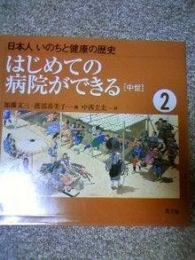 船山工房とその仲間達-090128_0137~02.jpg