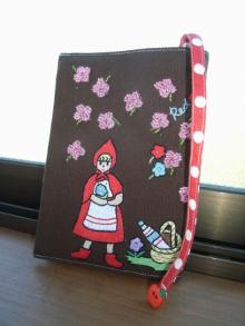 akazukin-bookcover