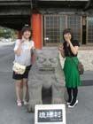 琉球村に来ました。