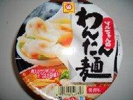 わんたん麺