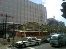 matsuyamashi-eki