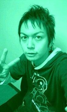 海老澤健次オフィシャルブログbyアメブロ-081206_1210~0001-0001.jpg