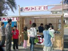 人気を呼んでる街道茶屋