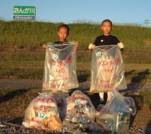 遠賀川ボランティア清掃の会
