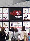 6/8グッズ売り場.jpg