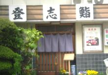 toshizushi