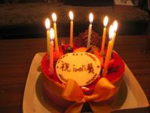 「銀の葉」-CAKE!!