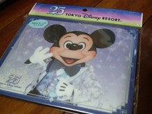 TOKYO Disney RESORT LIFE-P1000881.jpg