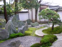 重森三玲庭園7