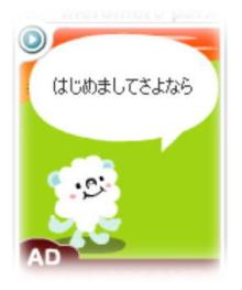 ab110