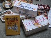 日記/食料支援物資_08