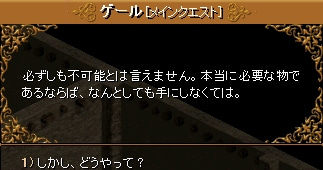 9-2 レッドアイ文書Ⅳ②8