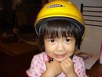 家の中でヘルメット