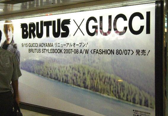 GUCCI BRUTUS
