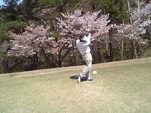 imayoshi